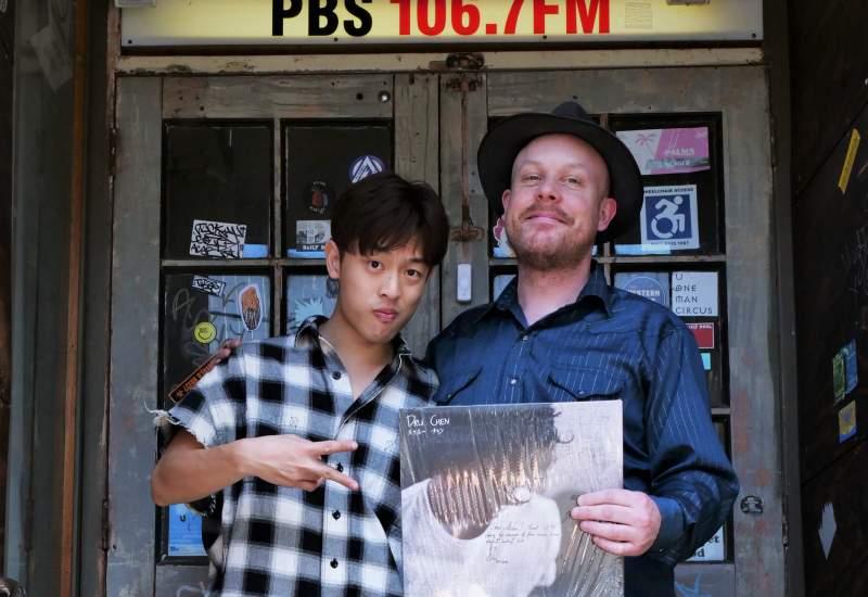 Dru Chen and Adam Rudegeair